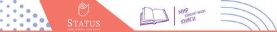 Опубликовать книгу в Запорожье