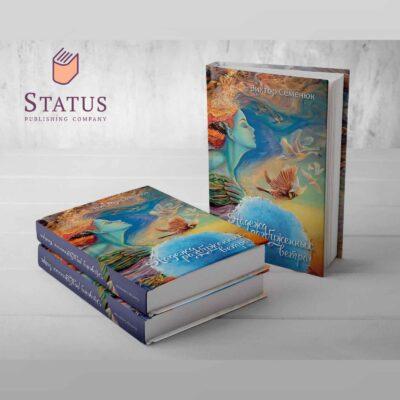 издание и печать книг на заказ