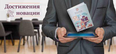 Новые услуги издательства «СТАТУС»